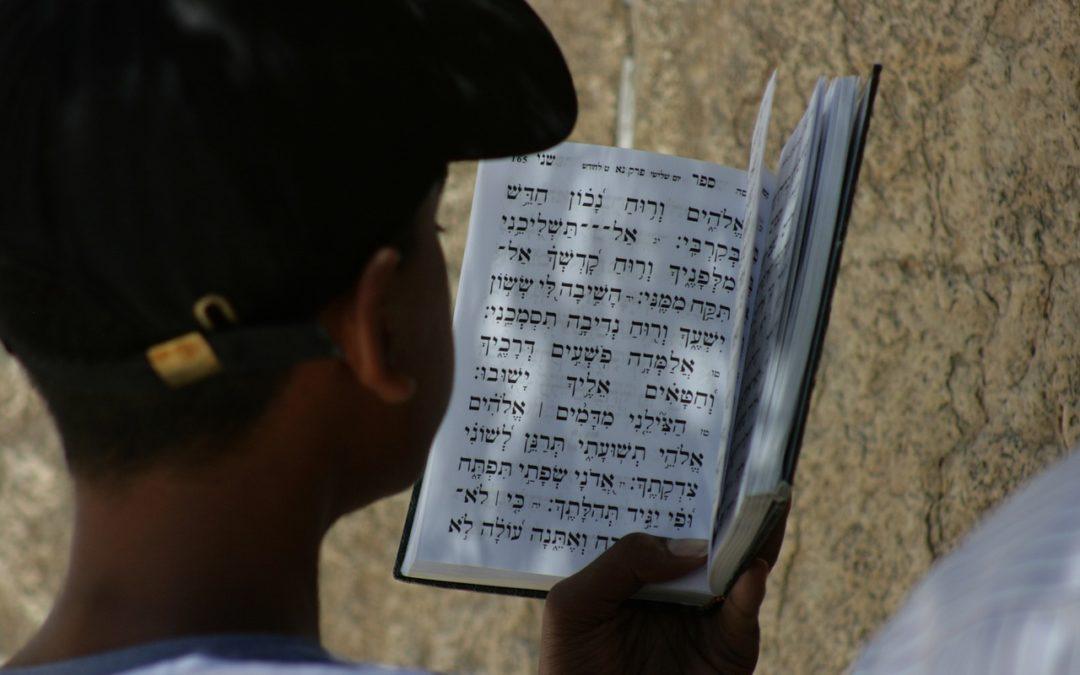 713 Sephardic Jews Obtain Portuguese Citizenship